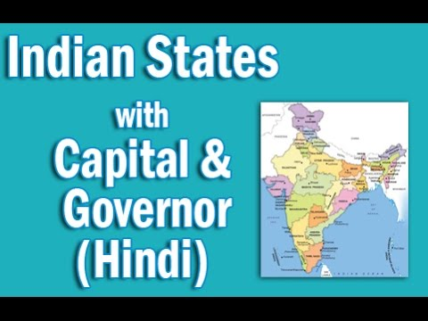 Indian states with their capital Chief Ministers and their Governor in Hindi   Static GK