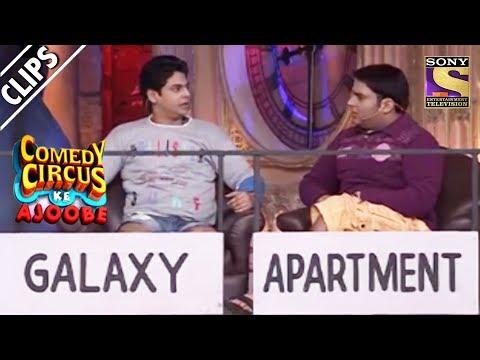 Xxx Mp4 Kapil Amp Siddharth As Khan Brothers Comedy Circus Ke Ajoobe 3gp Sex
