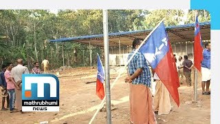 Suicide Of Expatriate; AIYF's Arguments Dismissed| Mathrubhumi News