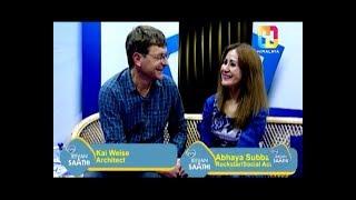 Jeevan Saathi with Malvika Subba | Rockstar Abhaya Subba and Kai Weise