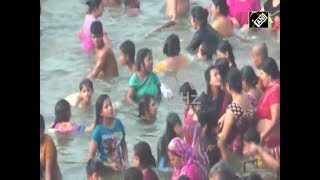 India News (24 May, 2018) - Thousands take holy dip in river Ganges to mark Hindu festival