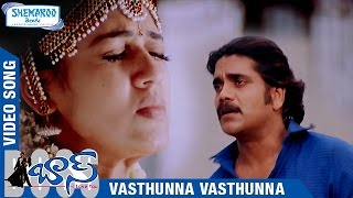 Boss I Love You Telugu Movie Songs | Vasthunna Vasthunna Full Video Song | Nagarjuna | Nayanthara