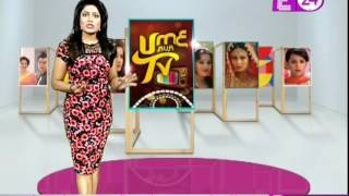 E24 U Me Aur Tv 10th June 2017 news