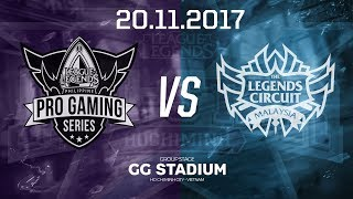 [20.11.2017] Philippines  vs Malaysia [Group Stage][AllStar 2017]
