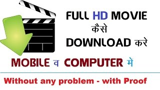 how to download latest bollywood movies in hd free [hindi/urdu]