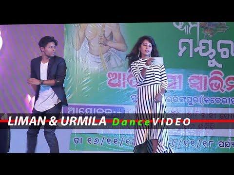 SARA GHANIJ AMAH KATHANJ UIHAR || SANTALI NEW VIDEO || LIMAN & URMILA