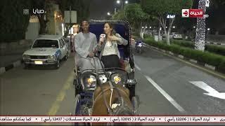 صبايا مع ريهام سعيد - ريهام سعيد تتجول بالحنطور على كورنيش الأقصر