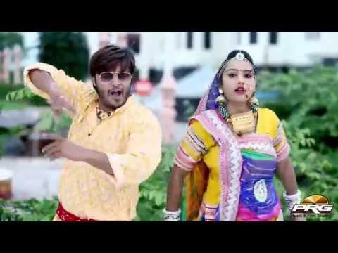 Xxx Mp4 Brand New Rajasthani Song 2016 बाबा ने जिमावा मिठो चूरमो Baba Ramdevji DJ Song Anil Dolat 3gp Sex