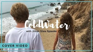 Cold Water - Cover by Ky Baldwin ft. Jillian Spaeder (MajorLazer ft. Justin Bieber & MO) [HD]