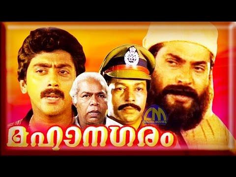 Xxx Mp4 Malayalam Full Movie Mahanagaram Mammootty Murali Thilakan Ashokan Movies 3gp Sex
