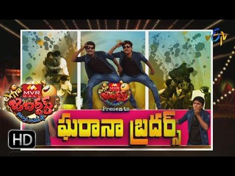 Extra Jabardasth   23rd December 2016  Full Episode   ETV Telugu