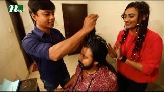 Bangla Natok Songsar (সংসার) l Episode 07 l Nisho, Nadia, Aparna, Moushumi Hamid l Drama & Telefilm