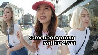 Handmade Market in Samcheongdong + Coffee with Q2Han