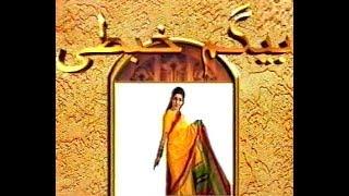 pakistani ptv tele world stn UTN utn channel old comedy play drama begum khabti / begam khubti