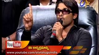 Dhee 6 - 5th June 2013 - Curtain Raiser 2
