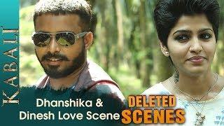 Dhanshika and Dinesh Love Scene | Kabali Deleted Scenes | Rajinikanth | Pa Ranjith | V Creations