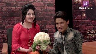 Qasim proposing Latifa - Last Episode - ShaadiHaHa/ خواستگاری قسیم از لطیفه - قسمت آخر