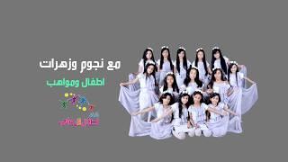 قناة اطفال ومواهب الفضائية اعلان المشاركة بمهرجان خميس مشيط 38 من جديد