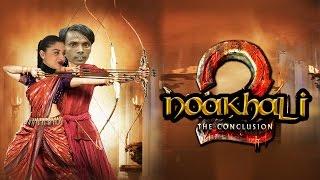 Noakhali 2 | New Bangla Funny Video | Bangla Fun | Funny Video Bangla । ভিডিওথেরাপী