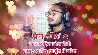 Nepali Movie Prem Geet 2 Title Song - Rohit John Chettri