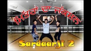 Mitran Da Junction | Bhangra Steps | Diljit Dosanjh | Step 2 Step Dance Studio Mohali