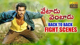 Vetadu Ventadu Movie Back To Back Fight Scenes || Vishal, Trisha Krishnan || Samar