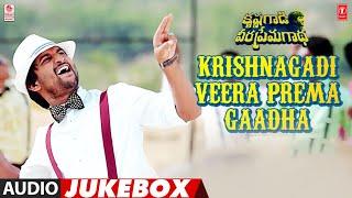 krishnagadi Veera Prema Gaadha Jukebox    KVPG Songs    Nani, Mehr Pirzada
