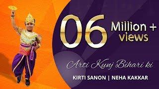 JAYAS KUMAR - CHHOTE BHAGWAN - ARTI KUNJ BIHARI KI - KIRTI SANON - NEHA KAKKAR