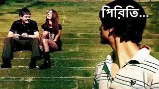 Piriti Rakib Musabbir new Bangla song 2017_HD