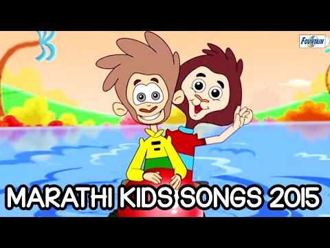 Chiv Chiv Chimni - Latest Marathi Kids Songs 2015 | Animated Marathi Balgeet & Badbad Geete
