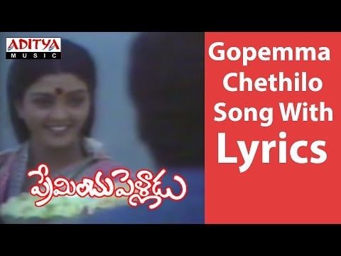 Xxx Mp4 Preminchu Pelladu Full Songs With Lyrics Gopemma Chethilo Song Rajendra Prasad Bhanupriya 3gp Sex