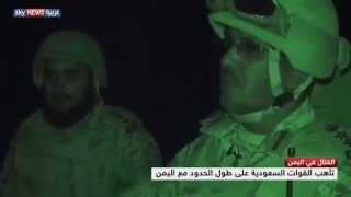 تأهب قوات الحرس الوطني ليلاً لا يختلف عنه نهاراً ـ سكاي نيوز عربية