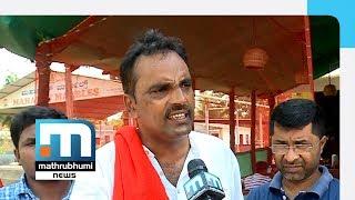 CPM Contesting Four Seats In Karnataka| Mathrubhumi News