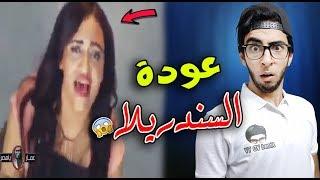 خليفه سعاد حسني الجديده .. !