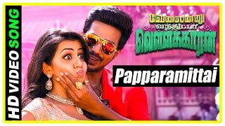 Velainu Vandhutta Vellaikaaran Movie | Nikki Galrani gets a police job | Papparamittai Video Song