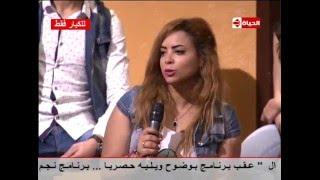 بوضوح - فتاة تسأل الدكتورة هبة قطب : اين اماكن المعلومات الصحيحة عن الجنس
