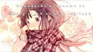 [Supercell] さよならメモリーズ | Good Bye Memories [HD/HQ] [ENG/ROMAJI]