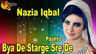 Bya De Starge Sre De | Singer Nazia Iqbal | Pashto Hit Song | HD Song