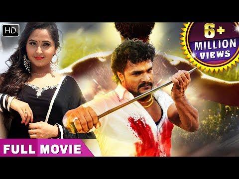 Xxx Mp4 नई रिलीज़ भोजपुरी मूवी Khesari Lal Yadav Kajal Raghwani Bhojpuri Full Movie 2018 3gp Sex