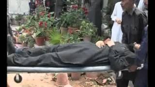 Protest In Quaid-Azam-University