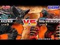 Download Video Download Daikaiju Battle Ultra Coliseum DX - EX Gomora vs EX Red King 3GP MP4 FLV