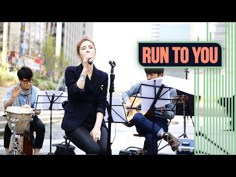 RUN TO YOU Gummy 거미 The only thing I can t do 해줄 수 없는 일 & I m in Love With You 너를 사랑해 SUB