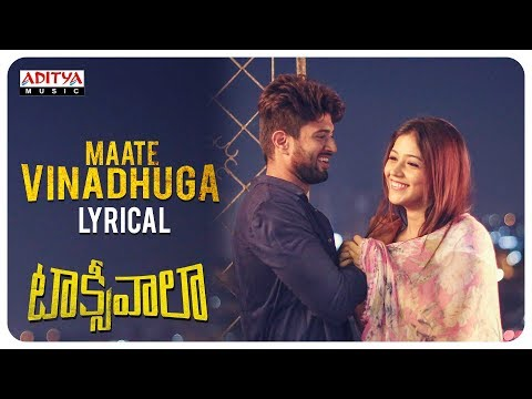 Xxx Mp4 Maate Vinadhuga Lyrical Taxiwaala Songs Vijay Deverakonda Priyanka Jawalkar Sid Sriram 3gp Sex