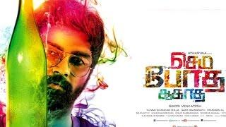 Semma Botha Aagathey Teaser | Atharvaa | Yuvan Shankar Raja