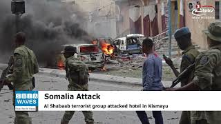 Somalia security forces end militant attack on hotel killed 13
