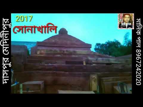 Xxx Mp4 Sonakhali Das Pur Durga Puja 2017 3gp Sex