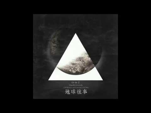 三体 Three-Body Problem (Filming) Unofficial Soundtrack - 9.Era of Crisis