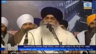 Takht Sri Patna Sahib - Guru Gobind Singh Ji Gurpurab Keertan, Bhai Inderjit Singh Ji Khalsa