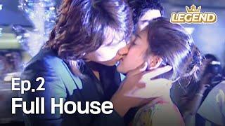 Full House | 풀하우스 (ENG sub/2004) - Ep.2