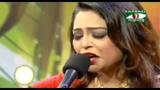 আমি কূল হারা কলংকিনী Ami Kul Hara kalongkini Bangla Folk Song By Saida Tani